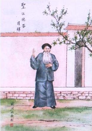 chinesemartyrs12_t
